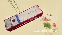 厂家专业生产高档布质皮质长款礼品箱 礼品盒 书画礼品盒