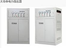 三科SBW-600KVA/600KW精密机床三相全自动大功率补偿式电力稳压器
