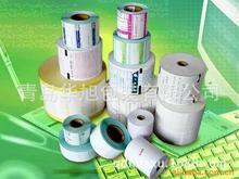 青岛供应 优质不干胶 服装不干胶标签  食品不干胶贴  尺码标