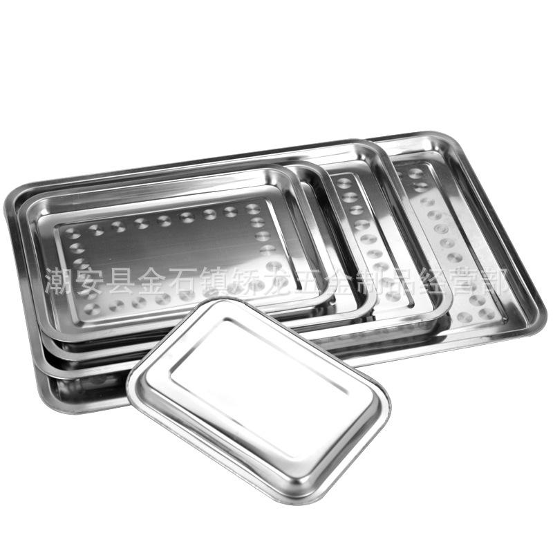 批发410不锈钢盘子 托盘端菜盘 方盘厚度03浅款烧烤盘方形2cm