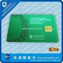 原装SLE5528卡  接触式IC卡兼容4428芯片卡