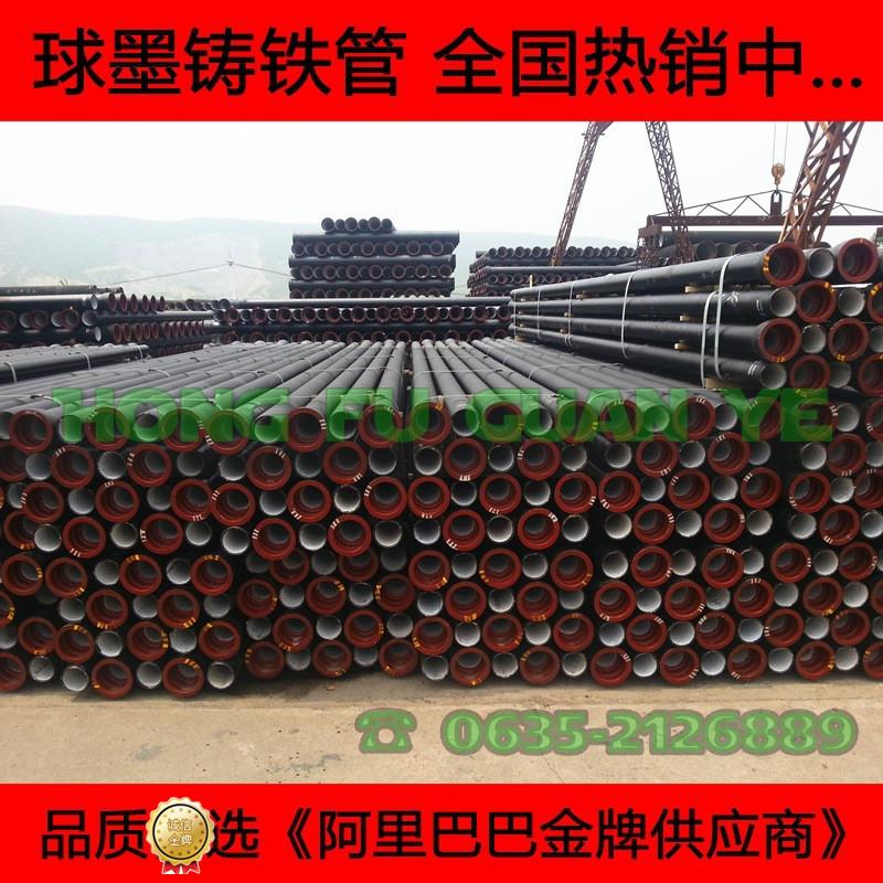 【厂家销售】DN150球墨铸铁管单支价格 球墨铸铁管厂家销售