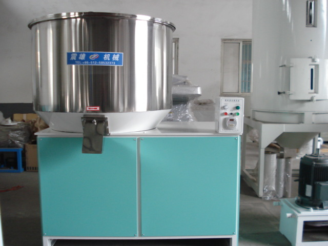 PP/ABS plastic particle toner mixing machine