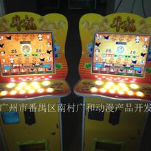 單人電玩兒童游戲機,斗龍游戲機,飛禽走獸 投幣即可