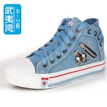 国安17春夏新款高帮牛仔布鞋 骷髅头系带女鞋 温州帆布鞋女韩版