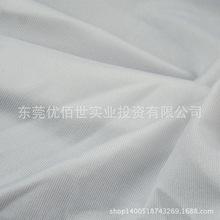 廠家直銷冰涼纖維面料 冷感功能面料供應商 針織布料