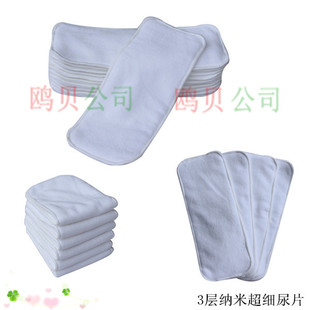 Supply of baby microfiber diapers, washable diapers, breathable, absorbent, and washable absorbent pads