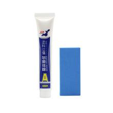 点缤汽车研磨剂漆面修复划痕蜡抛光膏去污渍不干胶美容养护打蜡腊