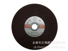 【厂家直销】双佳优质切磨片 操作方便耐磨耐用规格齐全品质保证