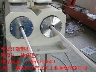 pvc电工穿线管设备_meitu_3
