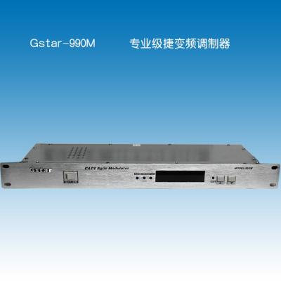 Gstar-990H捷变频调制器, 有线电视调制器,邻频调制器,调制器
