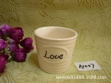 簡約白色創意迷你多肉陶瓷錐形花缸zakka盆栽花盆A1007