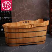 一件也卖泡澡木桶橡木成人沐浴桶洗澡盆桑拿镂空实木质浴缸XD7017