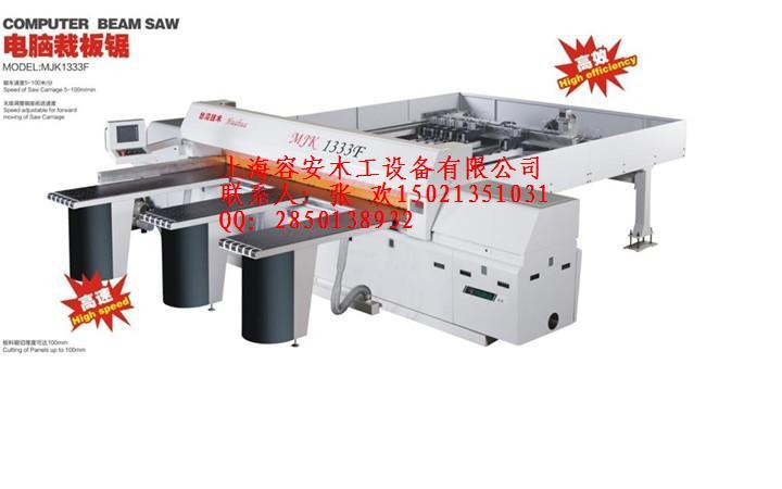 木工机械数控电脑开料锯、电子开料锯