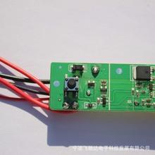 7.2v锂电池管理系统手电钻控制管理系统电路保护板工厂直销