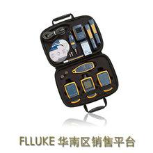 光缆测试套件包FTK1450 光缆测试套包