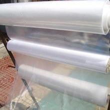 厂家直销白色防水透明塑料布聚乙烯PE农用薄膜苫盖膜大棚膜可定做