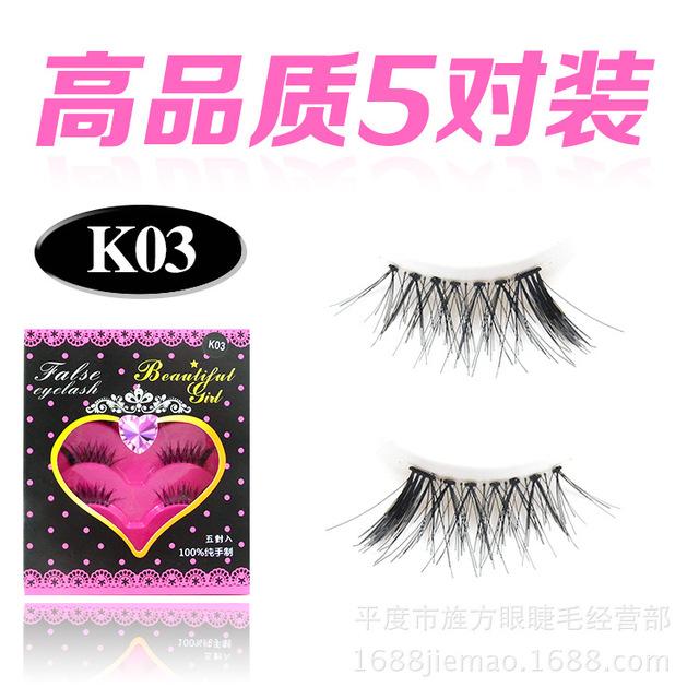 K-3半截眼交叉眼尾加长款日本  手工假睫毛 厂家批发