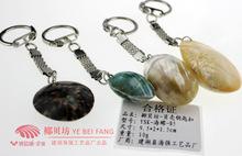 天然海螺贝壳钥匙扣 钥匙链 挂件车钥匙挂件各种螺 地摊热卖批发