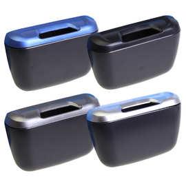 SD-1601舜威车用侧门垃圾桶 汽车收納盒置物箱 车载垃圾桶 储物盒