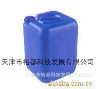 廠家直供五一牌滌綸熒光增白劑CPS-A(常溫)