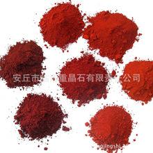 山东厂家供应     氧化铁红无机颜料  用于油漆的着色