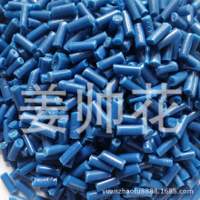 硅橡胶BBD-971