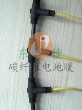 河北 碳纖維電地暖 發熱電纜 發熱線  出廠價格 生產廠家招代理