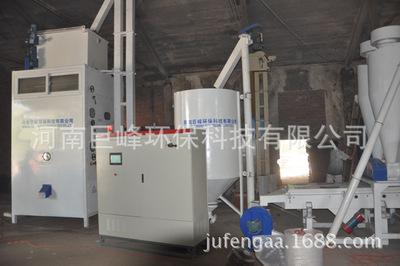 铝塑分离机公司|铝塑分离机厂家|铝塑分离机价格