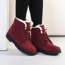 wish新款雪地靴女靴外贸平跟韩版马丁靴冬季加棉短靴女士棉鞋大码