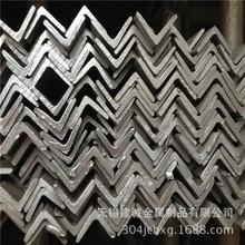 无锡201不锈钢等边角钢 304不锈钢不等边角钢规格齐全 不锈钢型材