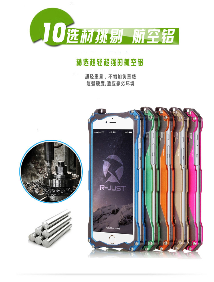 R-Just Gundam Aerospace Aluminum Contrast Color Shockproof Metal Shell Outdoor Protection Case for Apple iPhone 6S/6 & iPhone 6S Plus/6 Plus