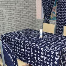 現貨批發仿蠟染加厚布料特色民族風藍印花農家樂茶室酒店家用桌布