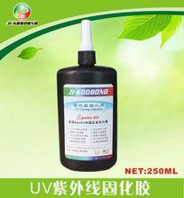 厂价直销低粘度UV胶 对PET材质有很好的附着力软排线的固定快干胶