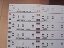 5050鋁基板燈條/LED燈管鋁基板