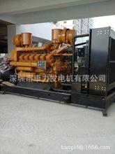 大功率發電機 濟柴發電機組 廣西1000KW柴油發電機組價格