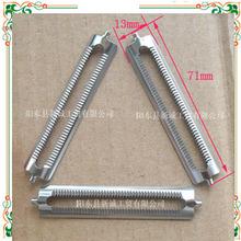 我厂专业生产刮皮刀片/削皮刀片经过热处理和电解抛光刀口锋利
