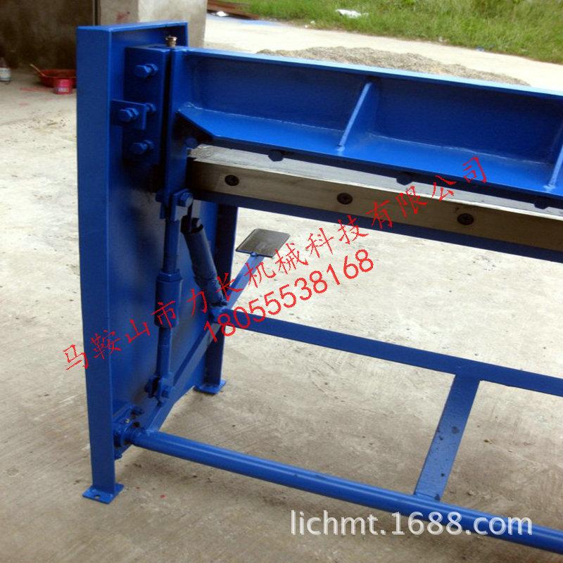 厂家直销 脚踏剪板机1*1300 电动剪板机小型铸铁剪板机 力长机械
