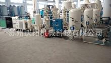 煙臺南山鋁行業制氮機維修 沃拓專業維修大型制氮機