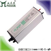 保3年 40W 10串4并 AC36V調光 工礦燈 煤礦燈電源 投光燈 LED驅動