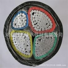 供应优质铜、铝芯YJV、YJV22、YJLV、YJLV22电力电缆