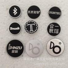 深圳定做高档铭牌,UP贴标,金属贴字,蓝牙音箱logo 播放器铝标牌