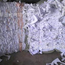 黑龙江一办公楼爆炸致2死5伤