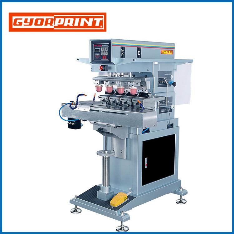 四色移印机 GN-128AL