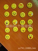多表情笑脸马口铁胸章 笑脸徽章胸针 奖励胸牌 定制广告LOGO