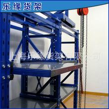 生产供应 中型模具货架500公斤 四层镀铬库房货架 多层货架