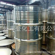 电子工业用助剂D2D6883A-268