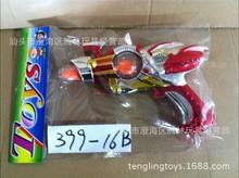 廠價直銷 電動玩具槍兒童玩具槍 399-16B轉動燈光太空槍 電動槍