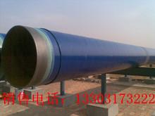 聚氨酯发泡黑夹克/黄夹克直埋保温钢管生产厂家-沧州市保温管厂家