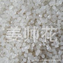 现货供应   吹膜专用再生塑料   透明高压PE再生颗粒